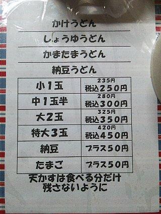 20150621-22.jpg
