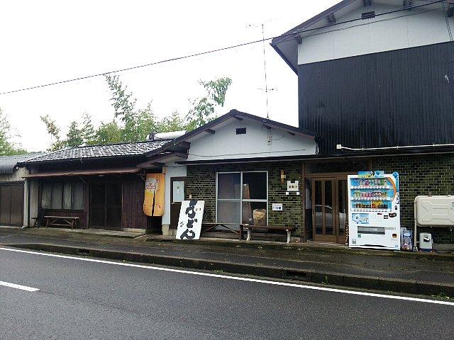 20150717-41.jpg