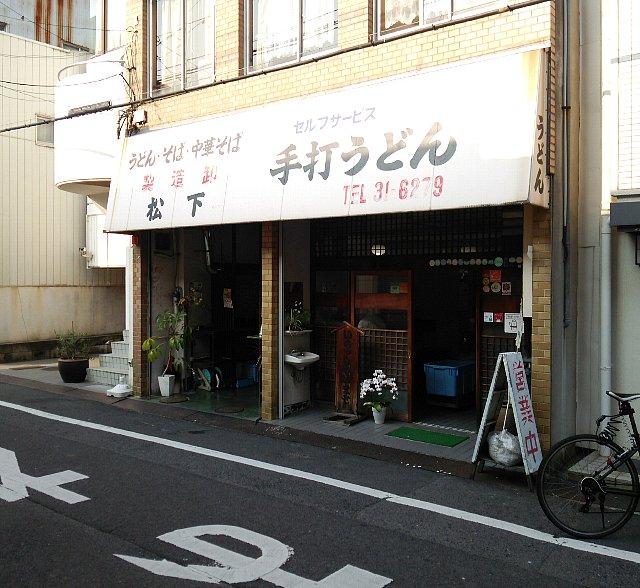 20150731-21.jpg