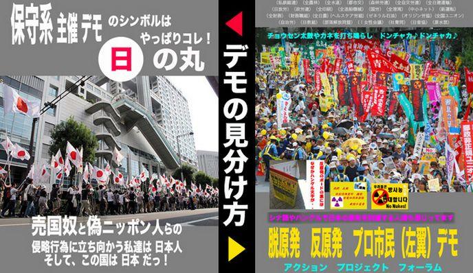 【東京7月24日】「安保法制」