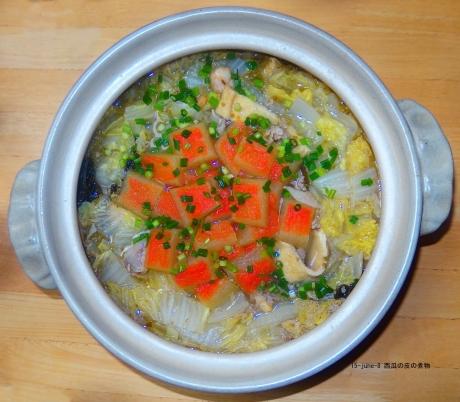 西瓜の皮の煮物
