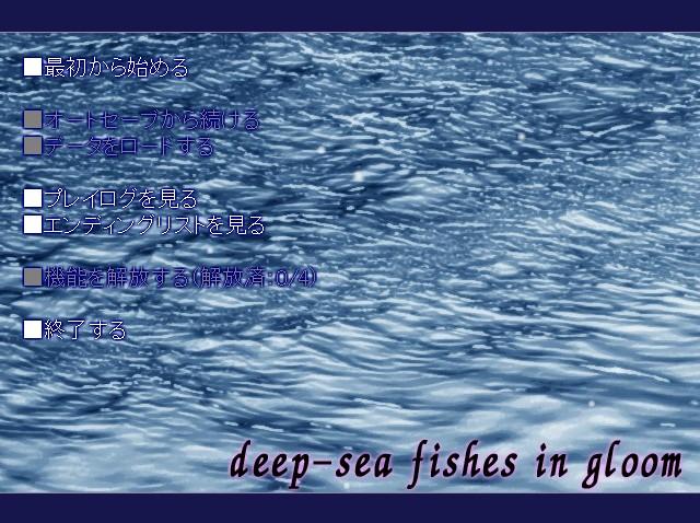 deepseafishesingloom00.jpg