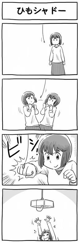 kyounowatashini03.jpg