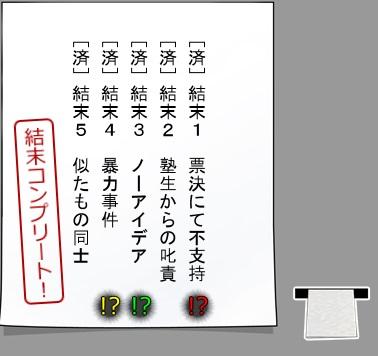 nanatusagari05.jpg