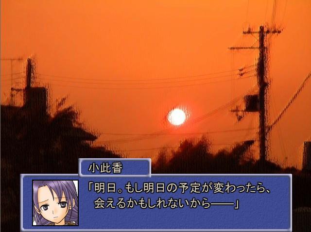 natusemishoujyo04.jpg
