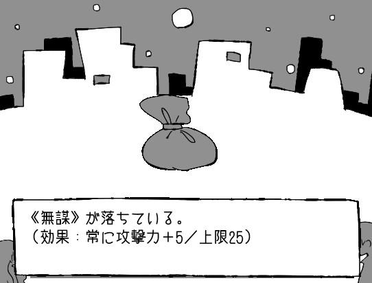 oikakeru21.jpg