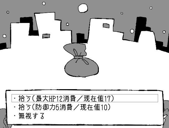 oikakeru22.jpg