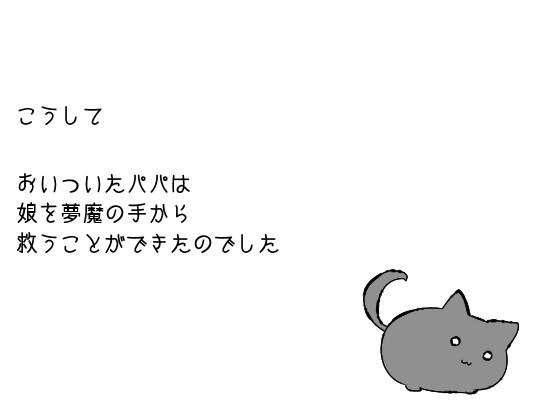 oikakeru33.jpg