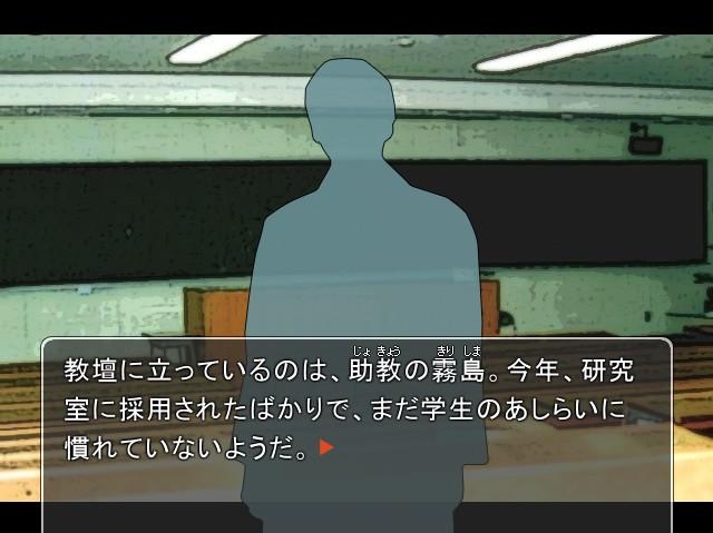 seigikizuna03.jpg