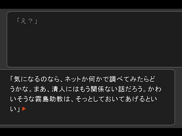 seigikizuna21.jpg