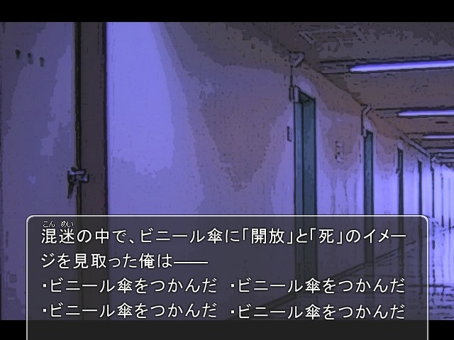 seigikizuna31.jpg