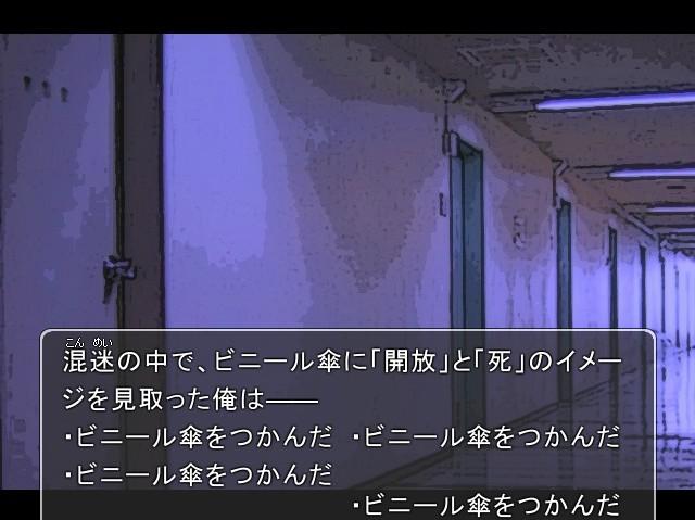 seigikizuna32.jpg