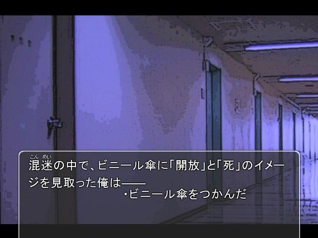 seigikizuna33.jpg