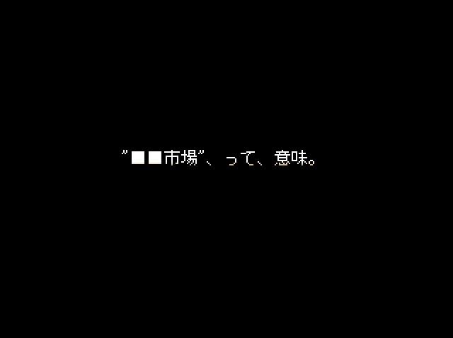 teitaishoujyo24.jpg