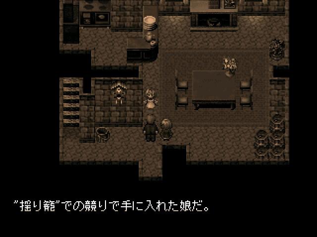 teitaishoujyo29.jpg