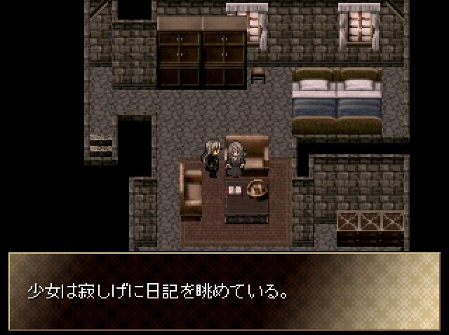 teitaishoujyo32.jpg