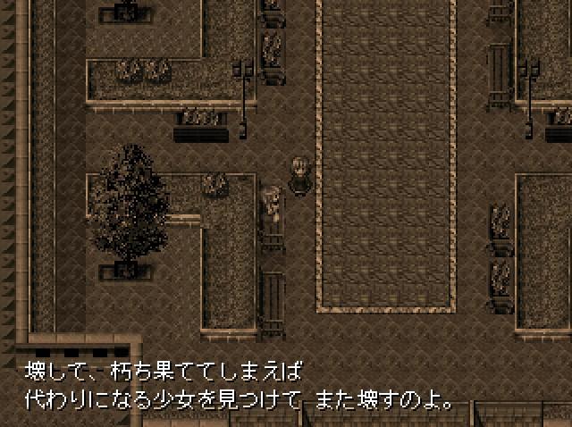 teitaishoujyo36.jpg
