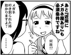 watashinohudousan02.jpg