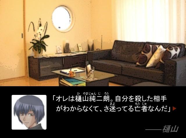 yuureisoudannshitu02.jpg
