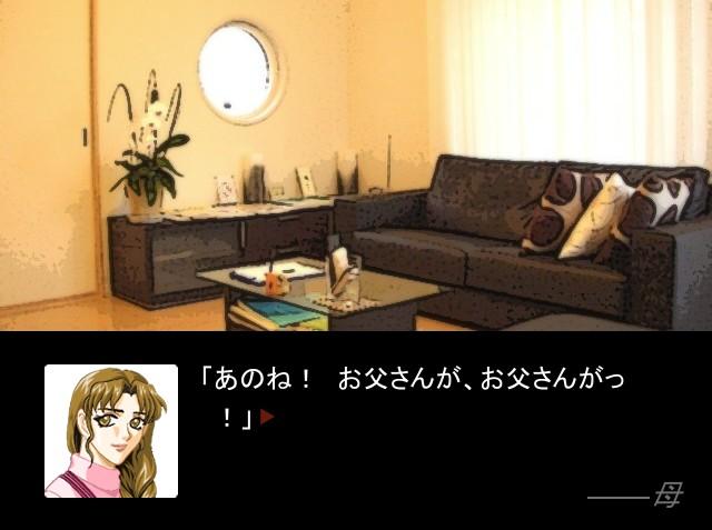 yuureisoudannshitu03.jpg