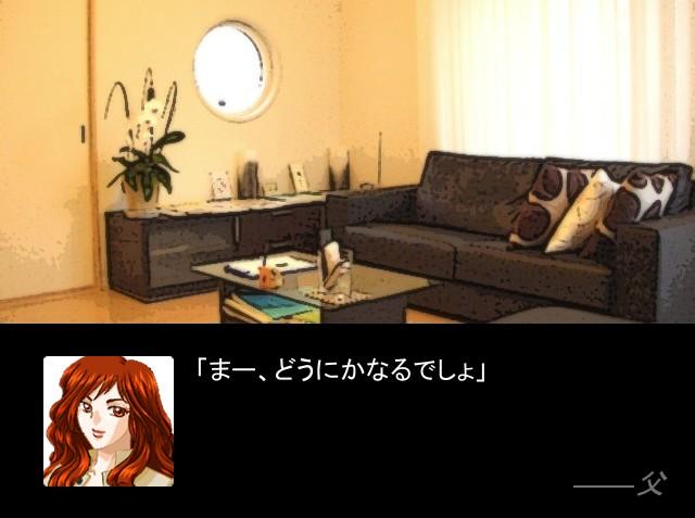 yuureisoudannshitu04.jpg