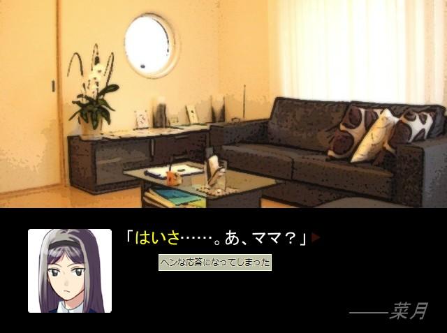 yuureisoudannshitu11.jpg