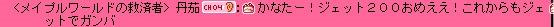 20150705_03