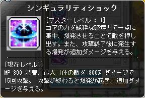20150705_08
