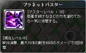 20150705_09
