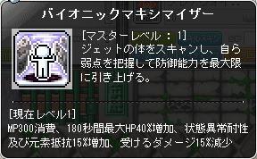 20150705_10