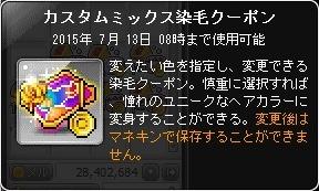 20150709_11