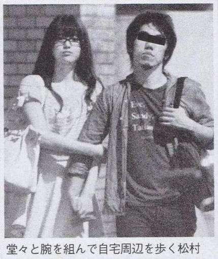 松村沙友理の画像