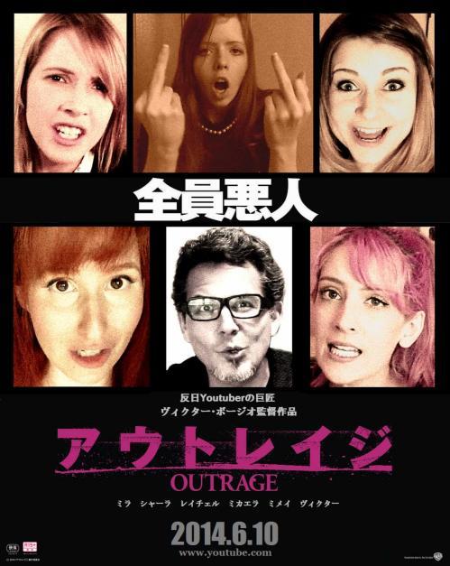 【日本紹介】日本在住の外国人の動画について話合うスレPart65 [無断転載禁止]©2ch.netfc2>1本 YouTube動画>18本 ->画像>104枚