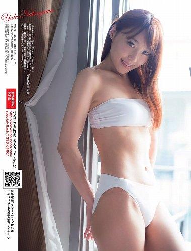 美魔女の中川祐子さん