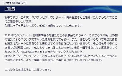 小塚君のメッセージ(縮小)