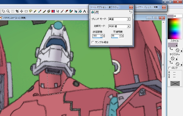 ideon_making31.jpg