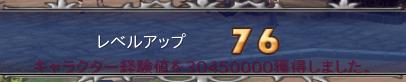 ダガー76