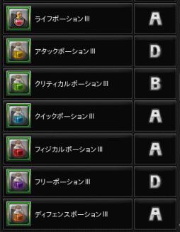 ポーションⅢシリーズ