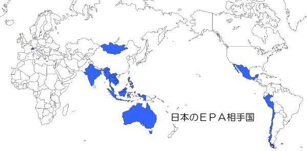 日本のEPA