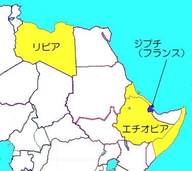 イタリアのアフリカ植民地