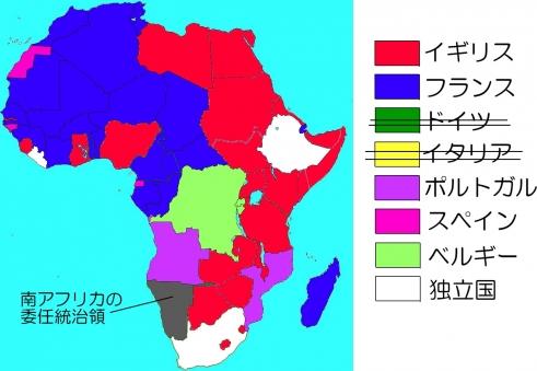 Geographico! 1914年のアフリカ