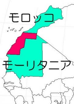 Geographico! AUに加盟していないアフリカの国