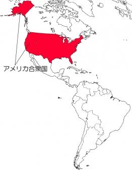 Geographico! アングロアメリカ...