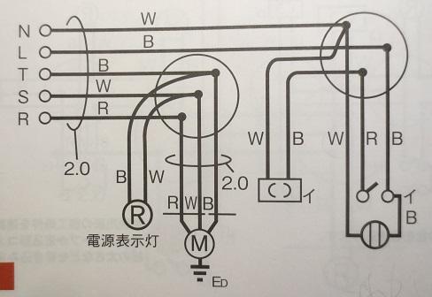 第2種電気工事士実技試験複線図