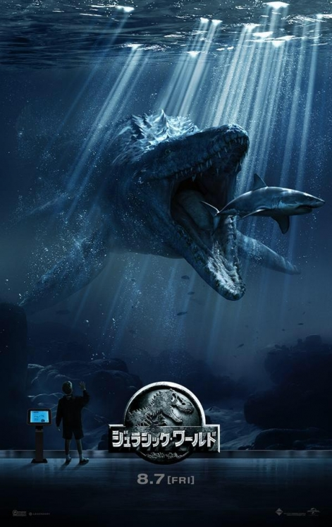jurassic-world_20150808004540ef6.jpg