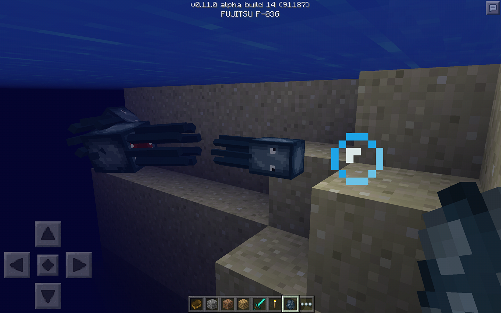 minecraft pe 0-11-0-30