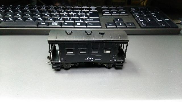 20150111KATOヨ5000-1