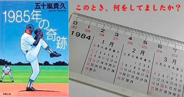 IMG_20150107_164918のコピー