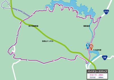 yubara_bike.png