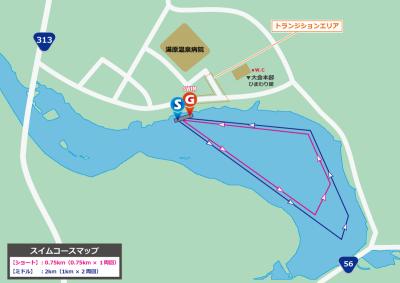yubara_swim.png